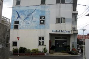 ホテル入船